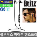 BE-SM100 블루투스 이어폰 음악 통화 핸즈프리 (블랙)