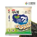 소문난광천김 두번구운김밥김 20봉 20g(10매)