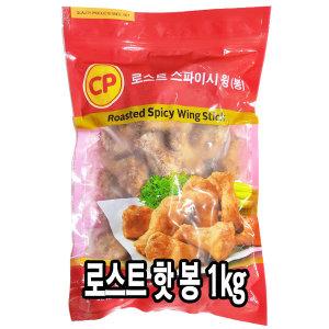 다인 냉동 로스트 스파이시 봉 1kg 핫봉 cp 치킨봉