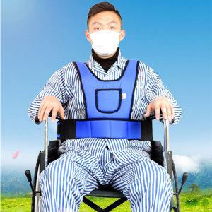 휠체어 안전벨트 휠체어낙상방지 휠체어억제대 안전띠