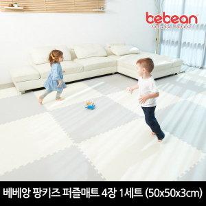 베베앙 팡키즈 퍼즐매트 1세트 50x50x3.0cm