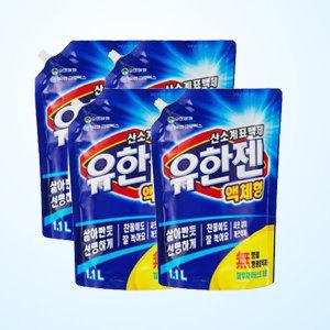 유한젠 산소계표백제 액체형 리필 1.1Lx4개 /세탁세제