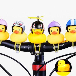 프로펠러오리 자전거라이트 헬멧 러버덕안전등 벨