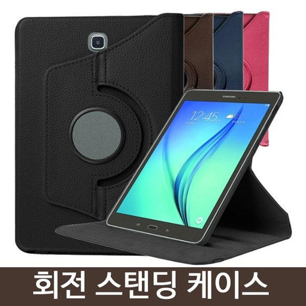 갤럭시탭A 10.1 2019(SM-T515/T510)360도회전형케이스