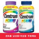 센트룸 여성용+ 남성용 종합비타민 250정