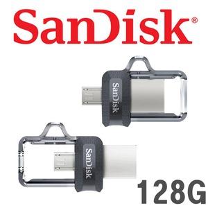 정품 USB 메모리 128기가 DD3-128G 국민 메모리