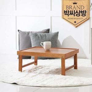 (현대Hmall) 박씨상방  접이식 메이플 다용도밥상