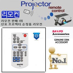 산요 프로젝터리모컨 SANYO 전용 순정품 통합리모컨