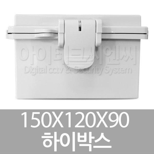 아이테크  화인박스/하이박스/아답터박스/콘트롤박스