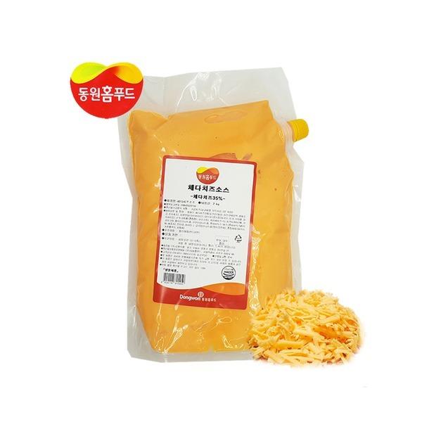 동원 체다치즈소스 2kg 치즈소스 체다소스35%