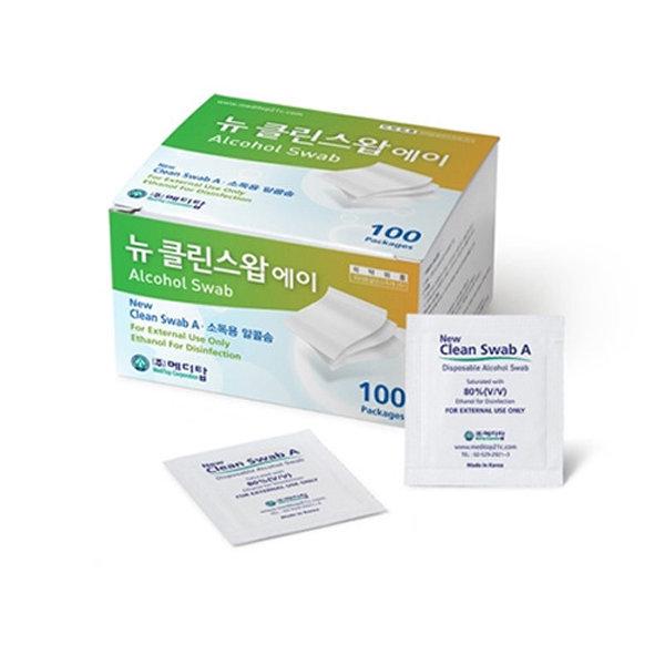 알콜솜 알콜스왑 소독솜 뉴클린스왑 이올스왑 일회용