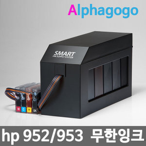 HP 952/953/955 무한잉크공급기hp8210/8710/8720/7740