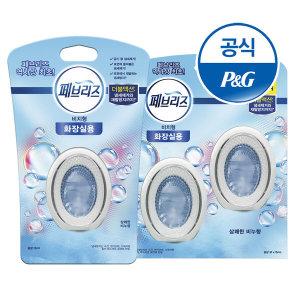 페브리즈 화장실용 비치형 6ml 상쾌한 비누향 3개