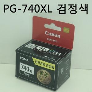 콜) PG-740XL 대용량 검정색 캐논정품잉크 실사진