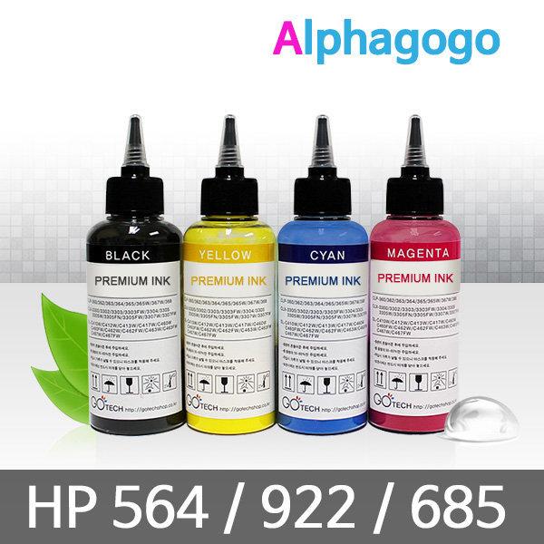HP 564/922 /685 무한 리필잉크(100ml.200ml)