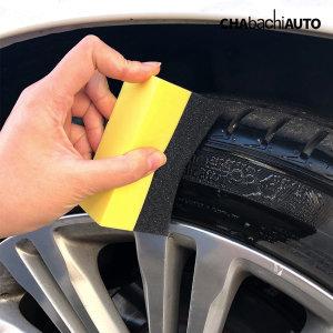티렉스 타이어 드레싱 패드 6개입 세차 스펀지 자동차