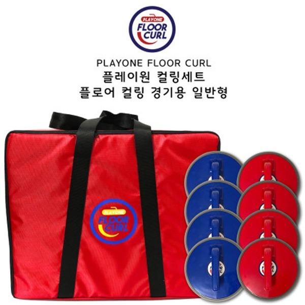PlayOne 경기용 플로어컬링세트-일반형