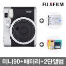 미니90(블랙)폴라로이드/즉석카메라 배터리+2단앨범