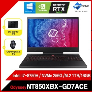 게이밍노트북ODYSSEY NT850XBX-GD7ACE RTX2060탑재/NS