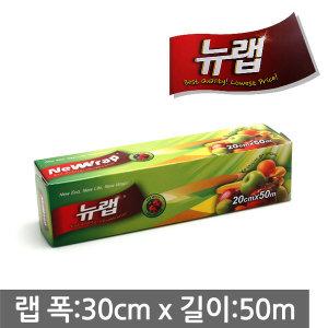 SM 뉴랩 30x50 / 위생봉투 일회용품 비닐팩 비니루