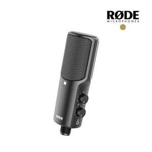아랑/RODE NT-USB/USB 연결 마이크/레코딩 마이크