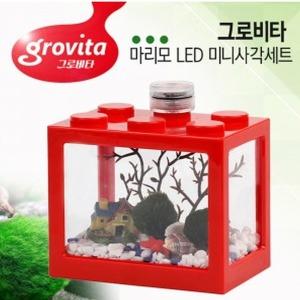 그로비타 마리모 LED 미니 사각어항 세트 (레드)
