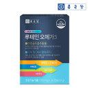 종근당 루테인 오메가3 30캡슐 1박스/1개월분