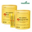 락토프로바이오 생유산균 19아연 2통 (4개월분)