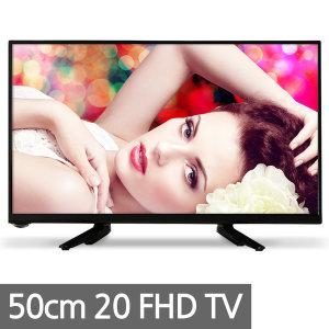 20인치TV 텔레비전 LED 티비 TV 모니터 FHD 광 일반