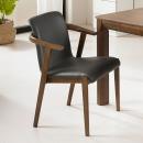 그라나다 원목 식탁의자 인테리어의자 카페의자
