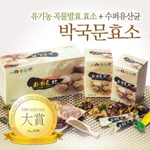 박국문효소(5gx60포) /유기농효소+슈퍼유산균