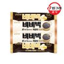 비비빅 흑임자20개+인절미20개