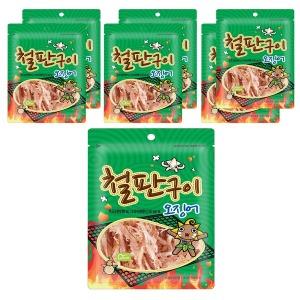 영화관 철판구이 오징어 20g 7봉 스마일배송 특별행사