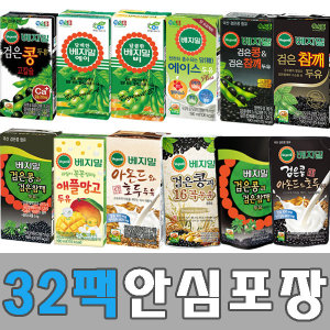 베지밀/검은콩/고칼슘/참깨/두유/아몬드/호두/AB/32팩
