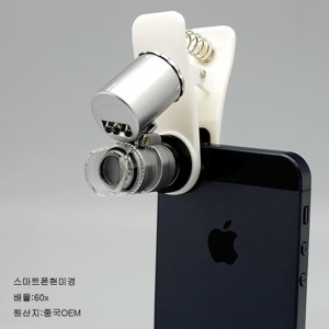 60배 핸드폰촬영 어린이 생물 미니 현미경