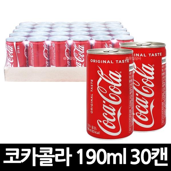 코카콜라 190ml 3박스(90캔) / 무료배송 코카콜라 캔