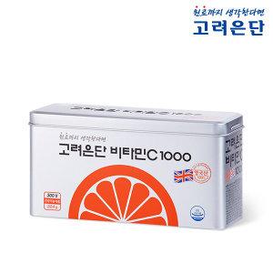 고려은단 비타민C 1000 300정 고려은단