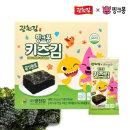핑크퐁 유기원초 키즈김(조미) 100봉 2gx10Px10팩