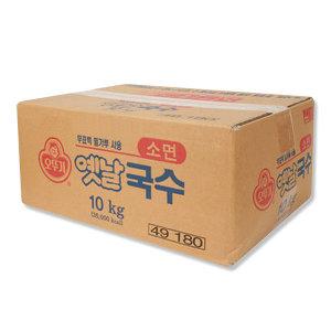 옛날국수 소면 10kg 대용량 업소용