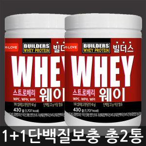 1+1 단백질보충제 WPC 빌더스 웨이프로틴 쉐이크 430g