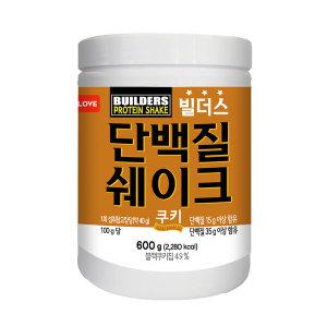 빌더스 단백질 쉐이크 식사대용 보충제 쿠키 600g