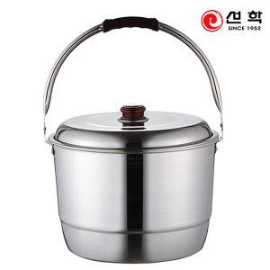 국산 선학 스텐27종 들통 14L 곰솥 찜솥 찜기 냄비