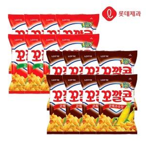 꼬깔콘 고소한맛/군옥수수 72g 8+8 총 16봉