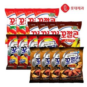 꼬깔콘 고소한맛/군옥수수/매콤달콤/버팔로윙 총 16봉