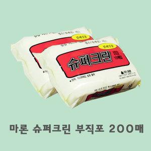 마론슈퍼크린 마른걸레 청소용부직포 200매
