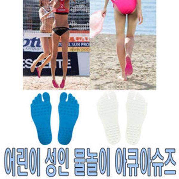 빨간오리 발바닥보호 스티커 블루(M) 비치 수영장