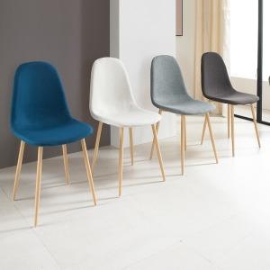 비비체어 식탁의자/책상의자/카페의자