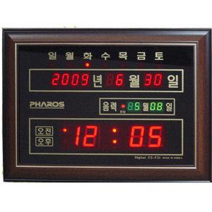 가정용 벽시계 달력 시계 전자시계 디지털시계 ES-F31
