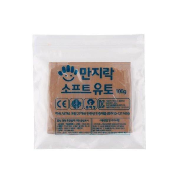 만지락 소프트유토(100g 이야코)