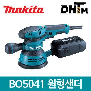 Makita BO5041 5인치 원형샌더/125mm/샌더기/목공